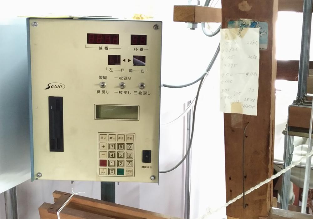 電子ジャガードCGS制御装置画像